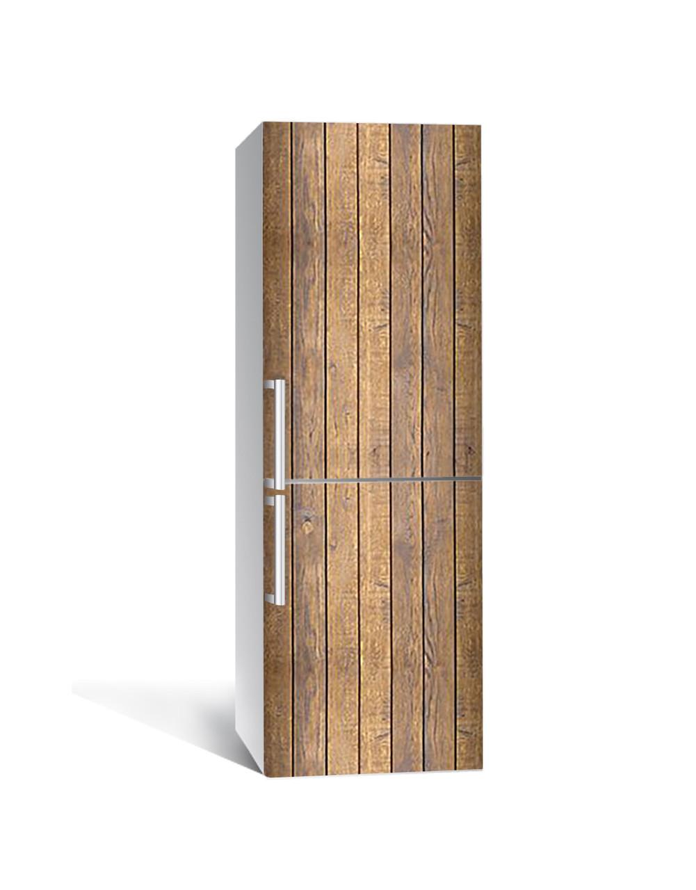 Виниловая наклейка на холодильник 3Д Под дерево Доски сосна (пленка ПВХ) 65*200см Текстуры Коричневый