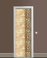 Декор двери Наклейка виниловая Узор на Граните камень ПВХ пленка с ламинацией 65*200см Текстуры Бежевый