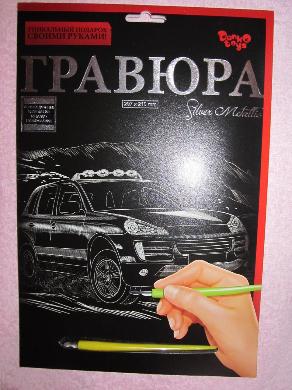 """Гравюра """"Машина"""", детское творчество"""