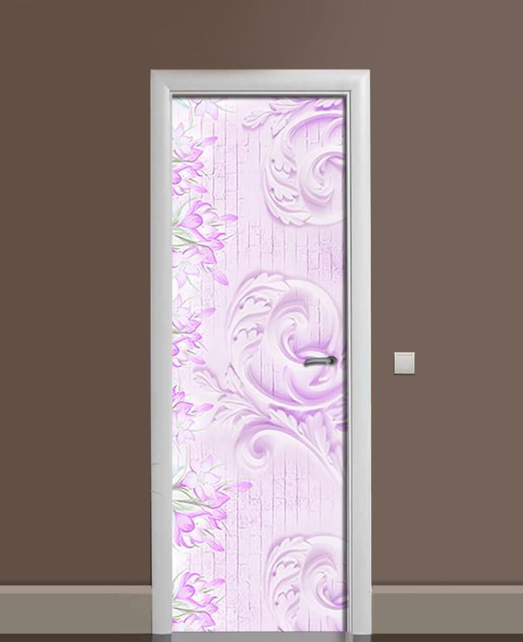 Виниловая наклейка на дверь Зефирная лепнина ПВХ пленка с ламинацией 65*200см Текстуры Фиолетовый