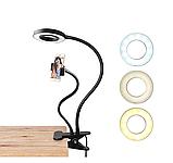 Кільцева лампа (селфи / LED) 9 См c прищіпкою і утримувачем для телефону, фото 2