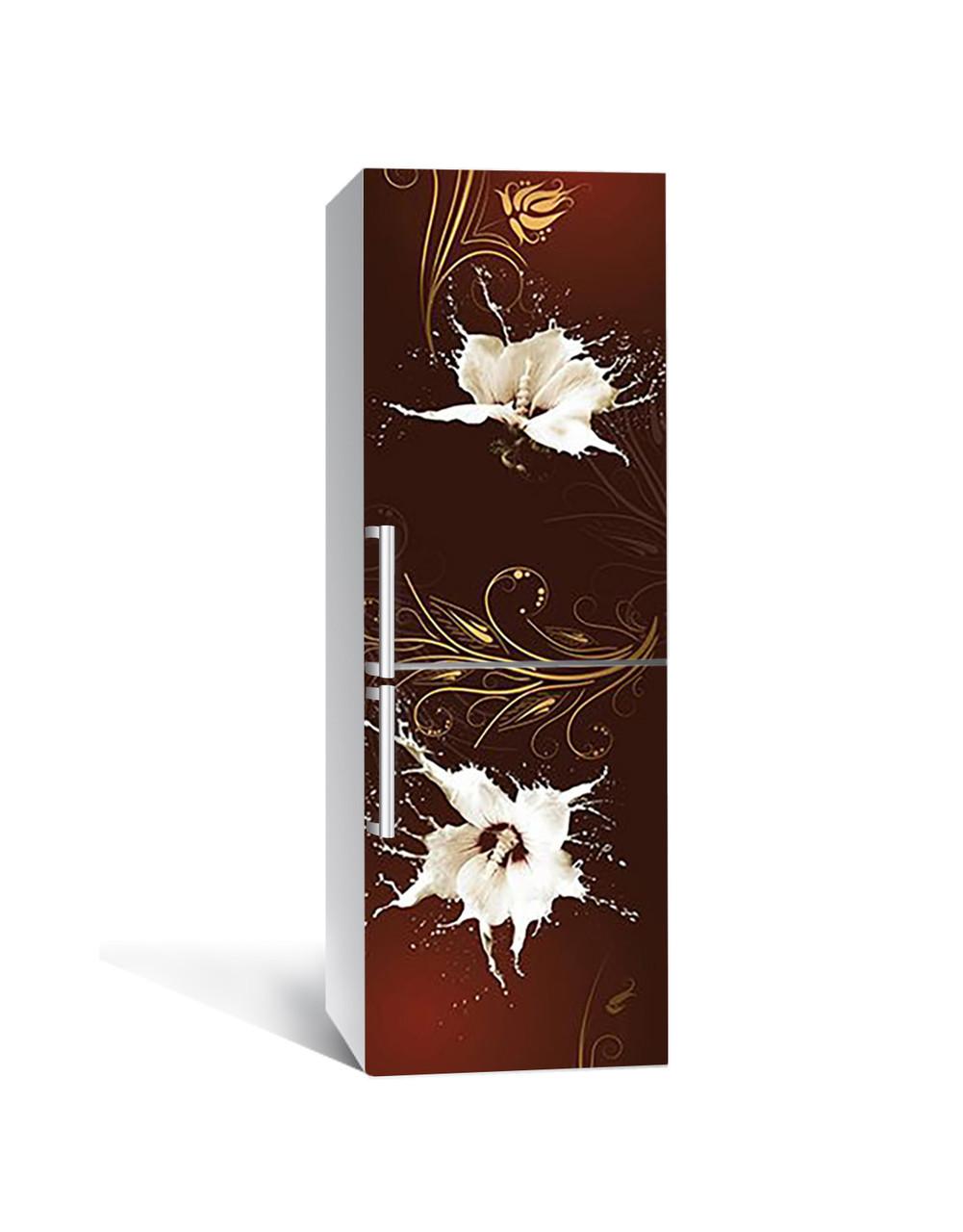 Декор 3Д наклейка на холодильник Белые цветы Брызги (пленка ПВХ фотопечать) 65*200см Абстракция Коричневый