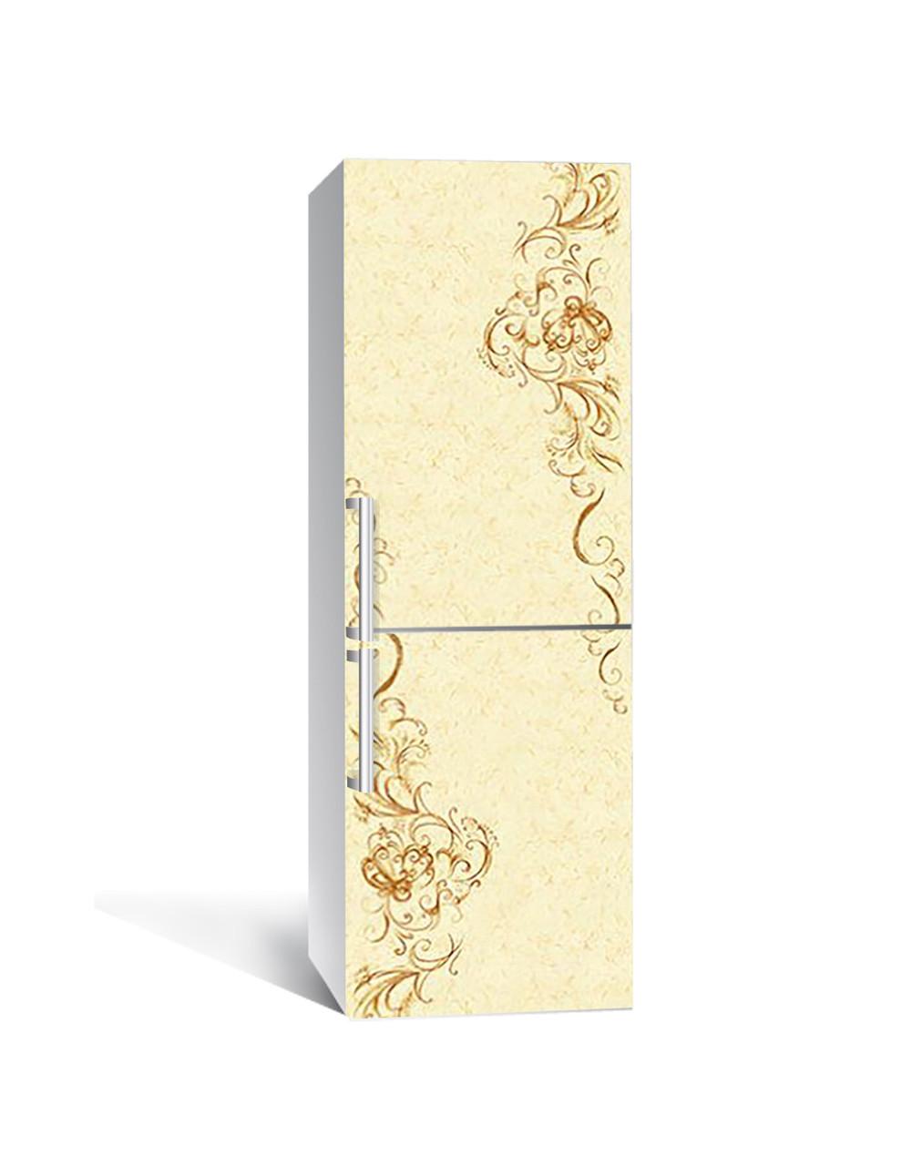 Вінілова наклейка на холодильник 3Д Античність Вензель (плівка ПВХ фотодрук) 65*200см Абстракція Бежевий