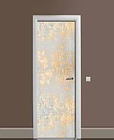 Декоративна наклейка на двері Золоті відбитки Золото ПВХ плівка з ламінуванням 65*200см Текстура Бежевий