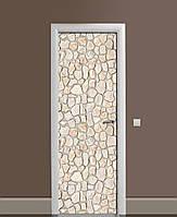 Виниловая наклейка на дверь Старая каменная кладка ПВХ пленка с ламинацией 65*200см Текстуры Бежевый