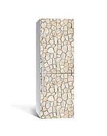 Виниловая наклейка на холодильник 3Д Старая каменная кладка (пленка ПВХ фотопечать) 65*200см Текстуры Бежевый