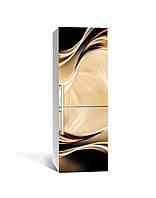 Виниловая наклейка на холодильник 3Д Переливы золота Кофе (пленка ПВХ фотопечать) 65*200см Абстракция Бежевый