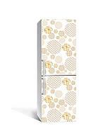 Декор 3Д наклейка на холодильник Кола печворк в клітку (плівка ПВХ фотодрук) 65*200см Геометрія Бежевий