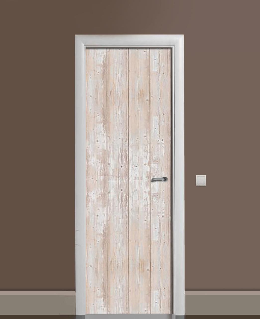 Декоративная наклейка на двери Кремовое дерево Прованс ПВХ пленка с ламинацией 65*200см Текстуры Бежевый
