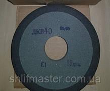 Круг шлифовальный эльборовый на керамической связке 1F1X 125х18х32х12,5 ЛКВ40 80/63 С1 K V 290 карат