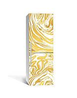 Наклейка на холодильник Золотий мармур Камінь (плівка ПВХ з ламінуванням) 65*200см Текстура Жовтий