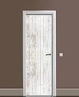 Декор двери Наклейка виниловая Состаренное дерево Прованс ПВХ пленка с ламинацией 65*200см Текстуры Серый
