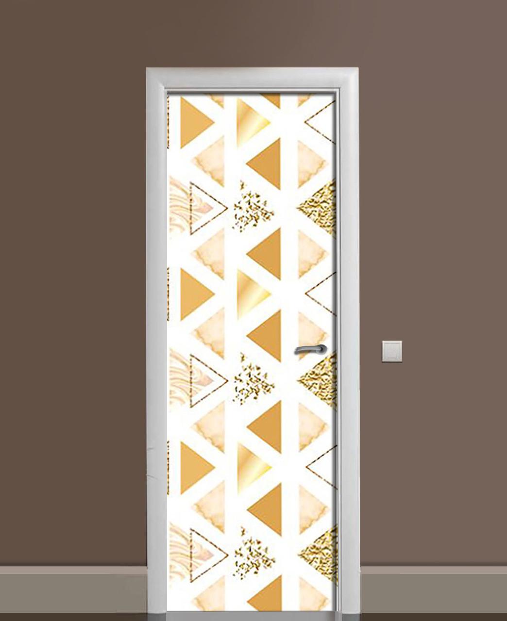 Декор двері Наклейка вінілова Орнамент Трикутники ПВХ плівка з ламінуванням 65*200см Геометрія Бежевий