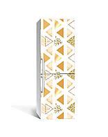Наклейка на холодильник Орнамент Трикутники (плівка ПВХ з ламінуванням) 65*200см Геометрія Бежевий