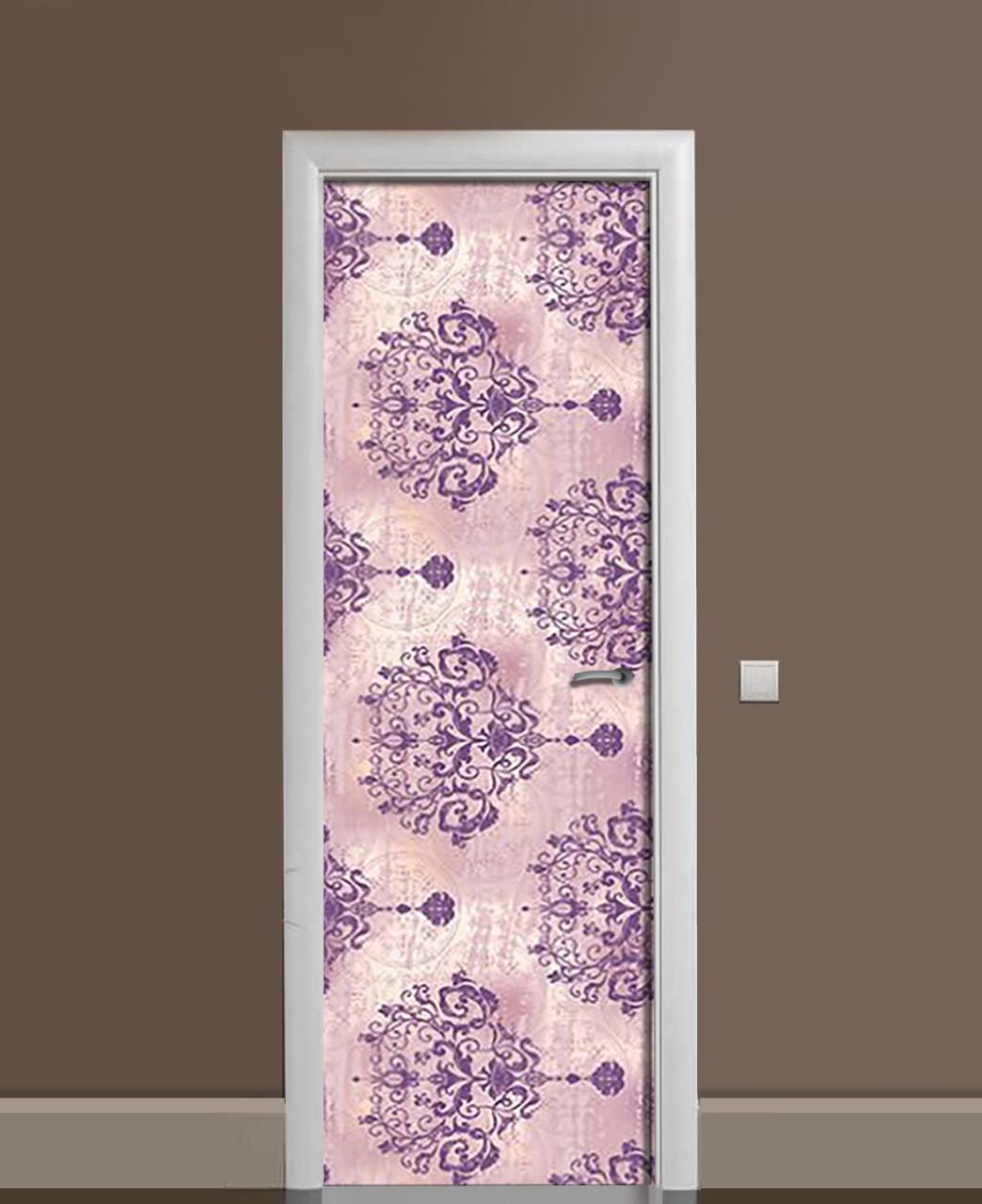 Декоративна наклейка на двері Вензель Орнамент ПВХ плівка з ламінуванням 65*200см Абстракція Фіолетовий