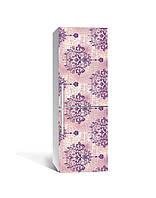 Декор 3Д наклейка на холодильник Вензель Орнамент (пленка ПВХ фотопечать) 65*200см Абстракция Фиолетовый
