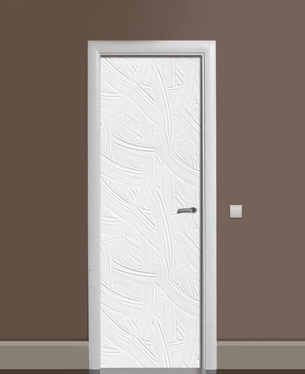 Декор двері Наклейка вінілова Великі мазки під штукатурку ПВХ плівка з ламінуванням 65*200см Текстура Білий