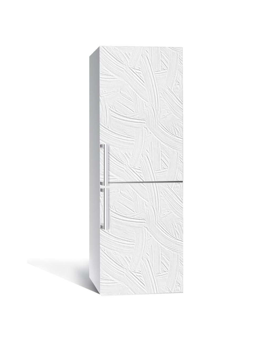 Наклейка на холодильник Крупные мазки под штукатурку (пленка ПВХ фотопечать) 65*200см Текстуры Белый