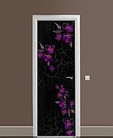 Виниловая наклейка на дверь Фиолетовые цветы Рисунок ПВХ пленка с ламинацией 65*200см Цветы Черный