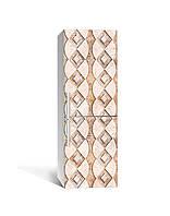 Виниловая 3Д наклейка на холодильник Ромбовый узор Камень (пленка ПВХ фотопечать) 65*200см Геометрия Бежевый