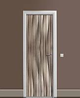 Декор двері Наклейка вінілова Дерев'яні хвилі під дерево ПВХ плівка з ламінуванням 65*200см Текстура Бежевий