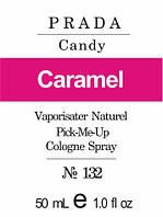 Масляная парфюмерия на разлив для женщин 132 «Prada Candy Prada»