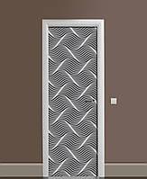 Декоративна наклейка на двері Обман зору Зигзаг ПВХ плівка з ламінуванням 65*200см Геометрія Сірий