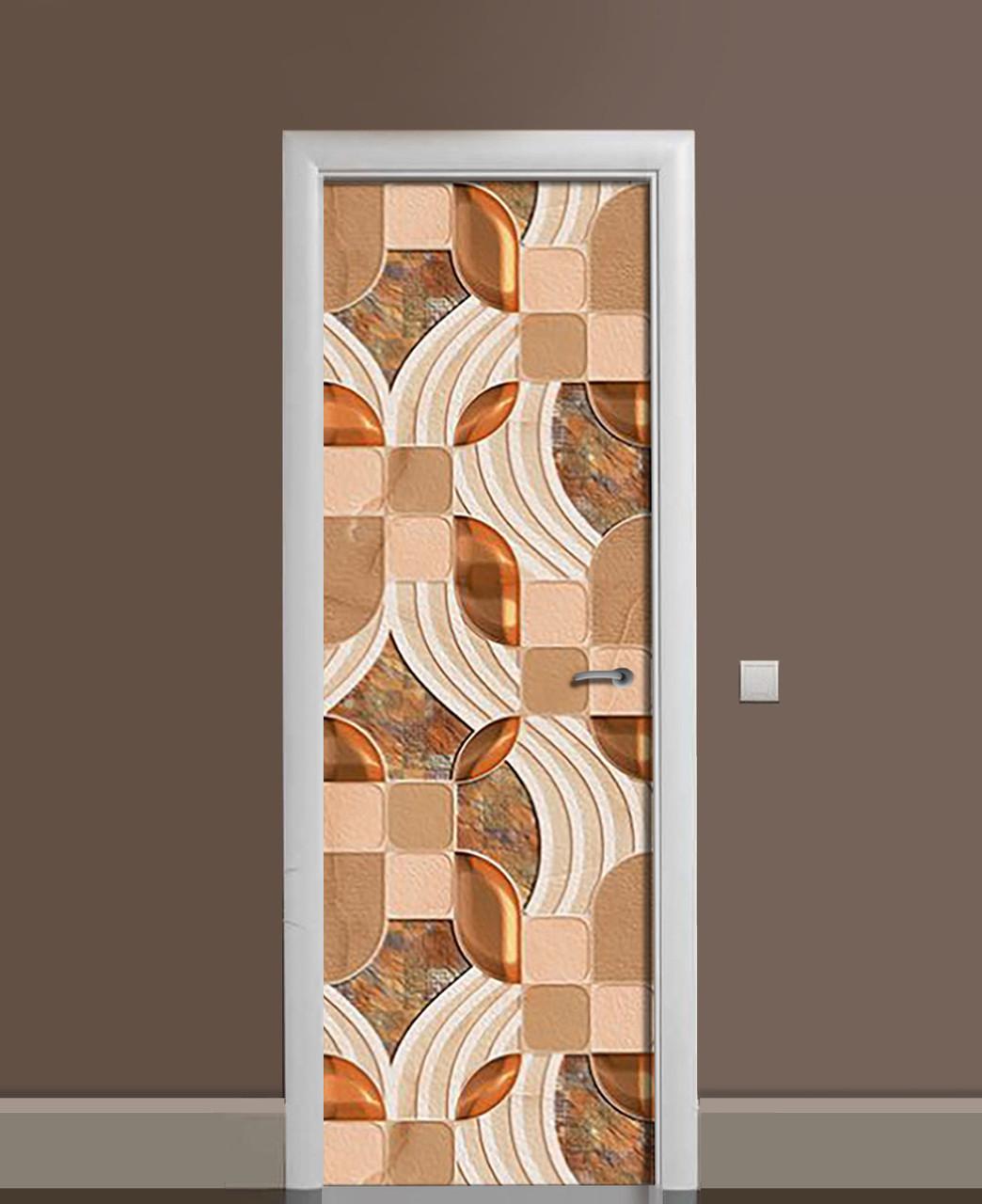 Вінілові наклейки на двері Янтарне зерно ПВХ плівка з ламінуванням 65*200см Текстура Бежевий