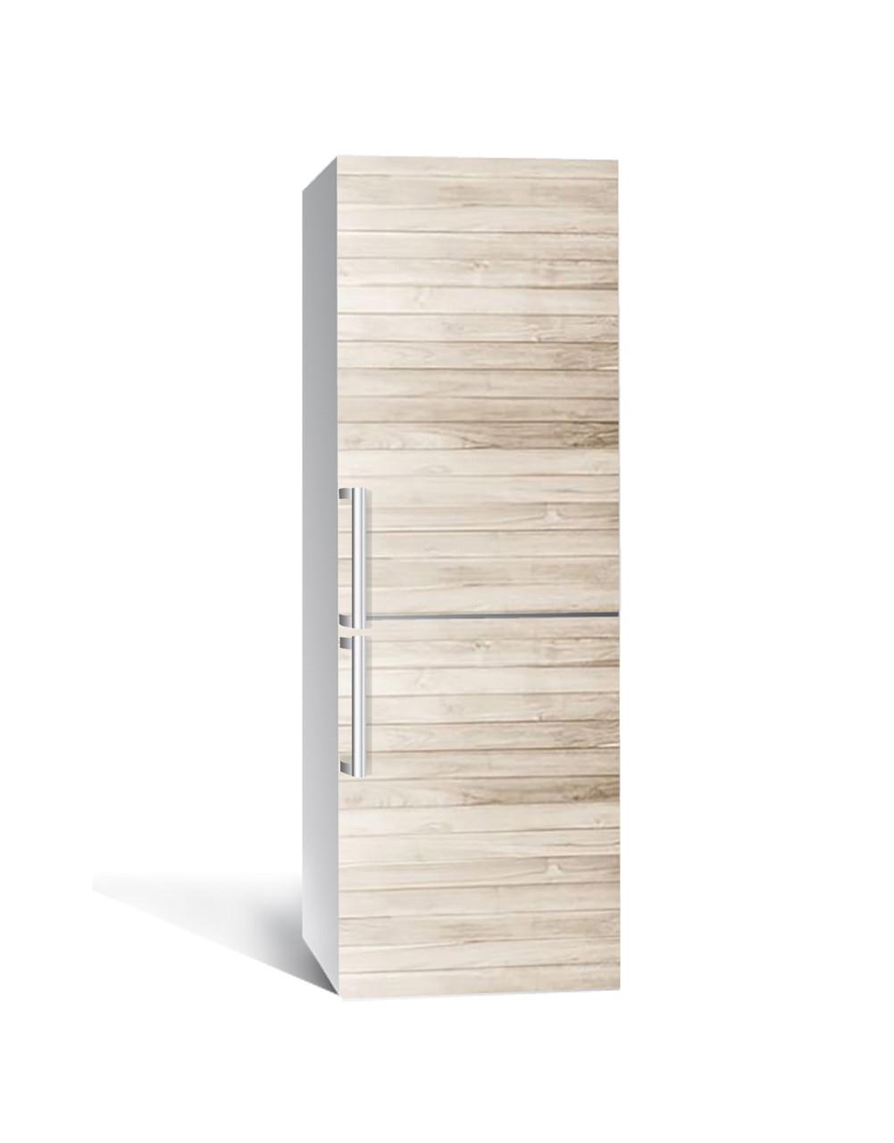 Вінілова 3Д наклейка на холодильник Біле Дерево Дошки (плівка ПВХ фотодрук) 65*200см Текстура Бежевий
