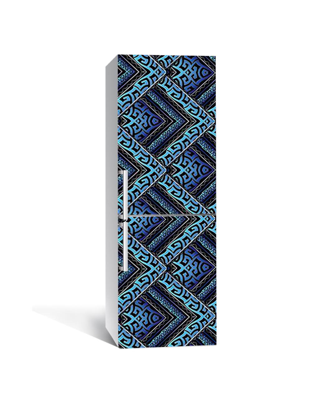 Вінілова наклейка на холодильник 3Д Бірюзовий орнамент (плівка ПВХ фотодрук) 65*200см Геометрія Синій