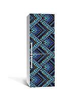 Виниловая наклейка на холодильник 3Д Бирюзовый орнамент (пленка ПВХ фотопечать) 65*200см Геометрия Синий