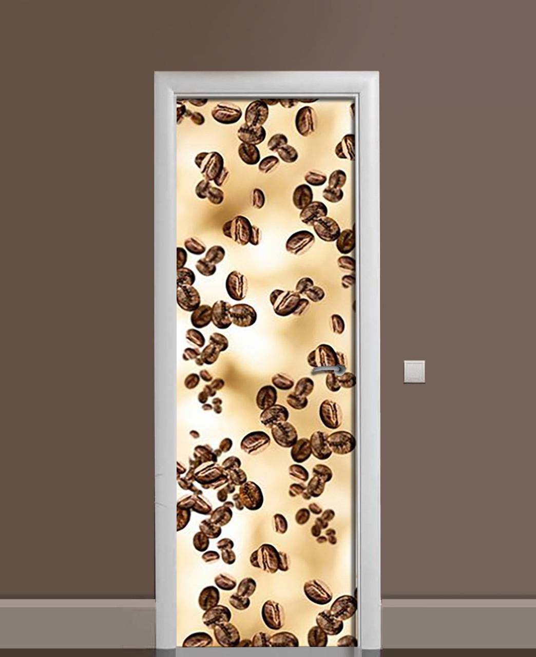Вінілова наклейка на двері Зерна кавові ПВХ плівка з ламінуванням 65*200см кави їжа Бежевий