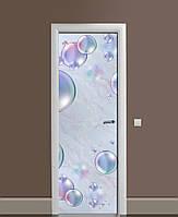 Декоративна наклейка на двері Мильні бульбашки Сфери ПВХ плівка з ламінуванням 65*200см Абстракція Блакитний