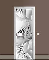 Вінілові наклейки на двері Обман зору Лінії ПВХ плівка з ламінуванням 65*200см Абстракція Сірий