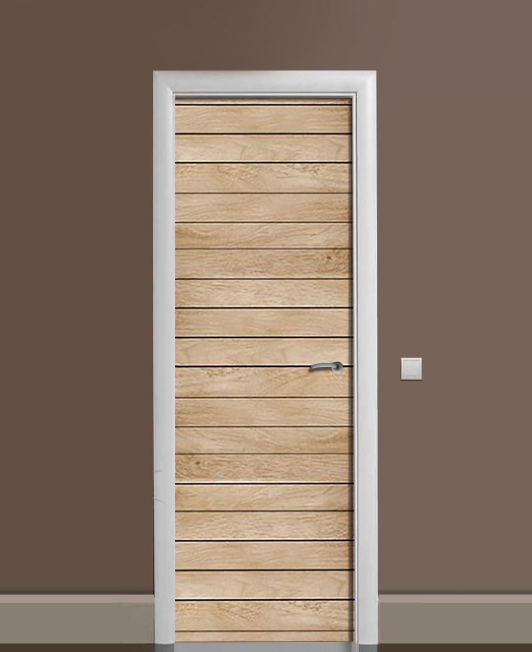 Декор двери Наклейка виниловая Доски Светлое дерево ПВХ пленка с ламинацией 65*200см Текстуры Бежевый