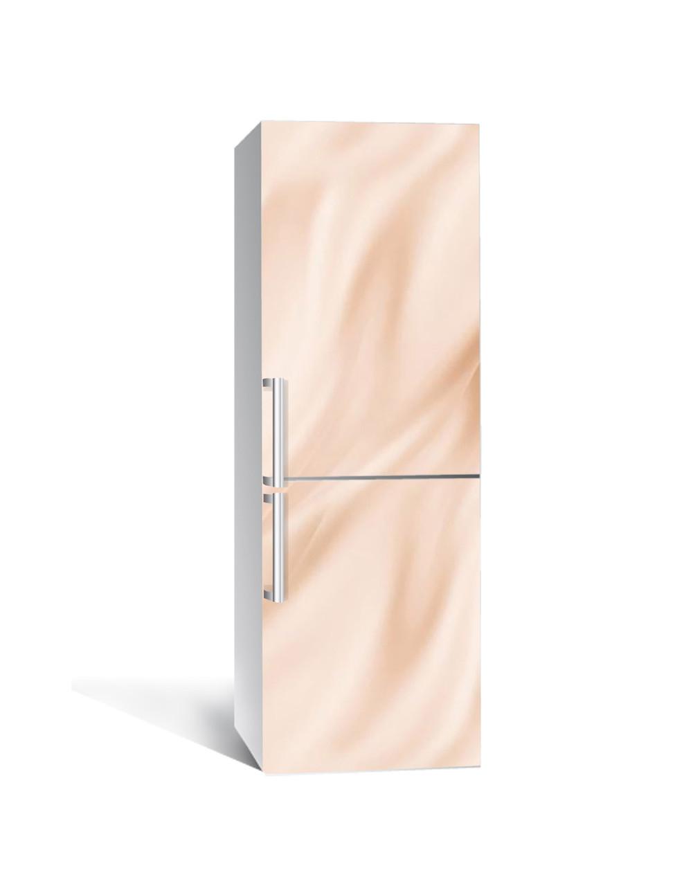 Виниловая наклейка на холодильник 3Д Нежный шёлк (пленка ПВХ с ламинацией) 65*200см Текстуры Бежевый