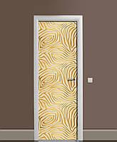 Декоративна наклейка на двері Золоті лабіринти ПВХ плівка з ламінуванням 65*200см Текстура Бежевий