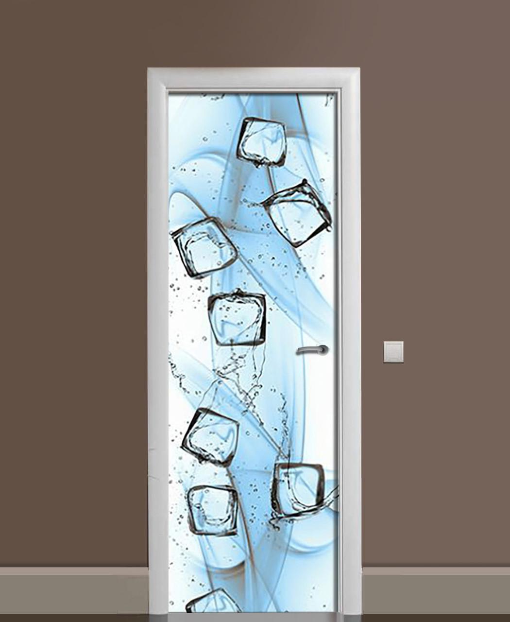 Декоративна наклейка на двері Вода з льодом Кубики ПВХ плівка з ламінуванням 65*200см Текстура Блакитний