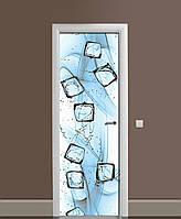Декоративная наклейка на двери Вода со льдом Кубики ПВХ пленка с ламинацией 65*200см Текстуры Голубой