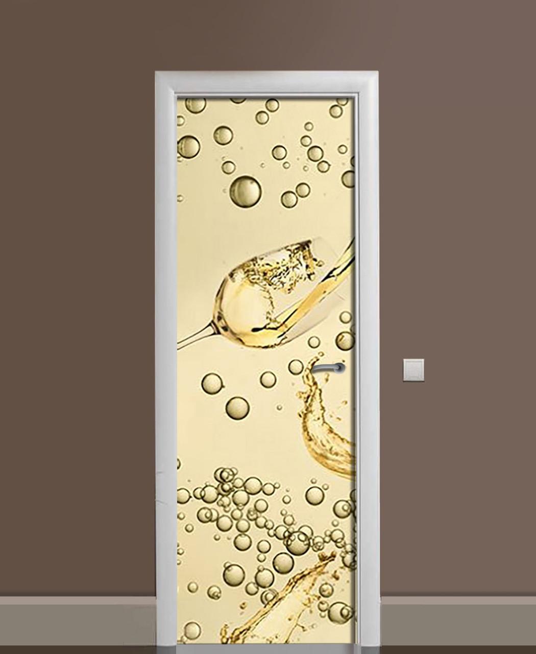 Декор двері Наклейка вінілова Шампанське Бульбашки ПВХ плівка з ламінуванням 65*200см Напої Бежевий