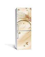 Наклейка на холодильник Завитки Метелики (плівка ПВХ з ламінуванням) 65*200см Абстракція Бежевий