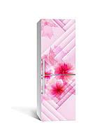 Вінілова 3Д наклейка на холодильник Квіти геометрія (плівка ПВХ фотодрук) 65*200см Абстракція Рожевий