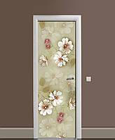 Виниловые наклейки на дверь Винтажные Цветы ПВХ пленка с ламинацией 65*200см Абстракция Бежевый