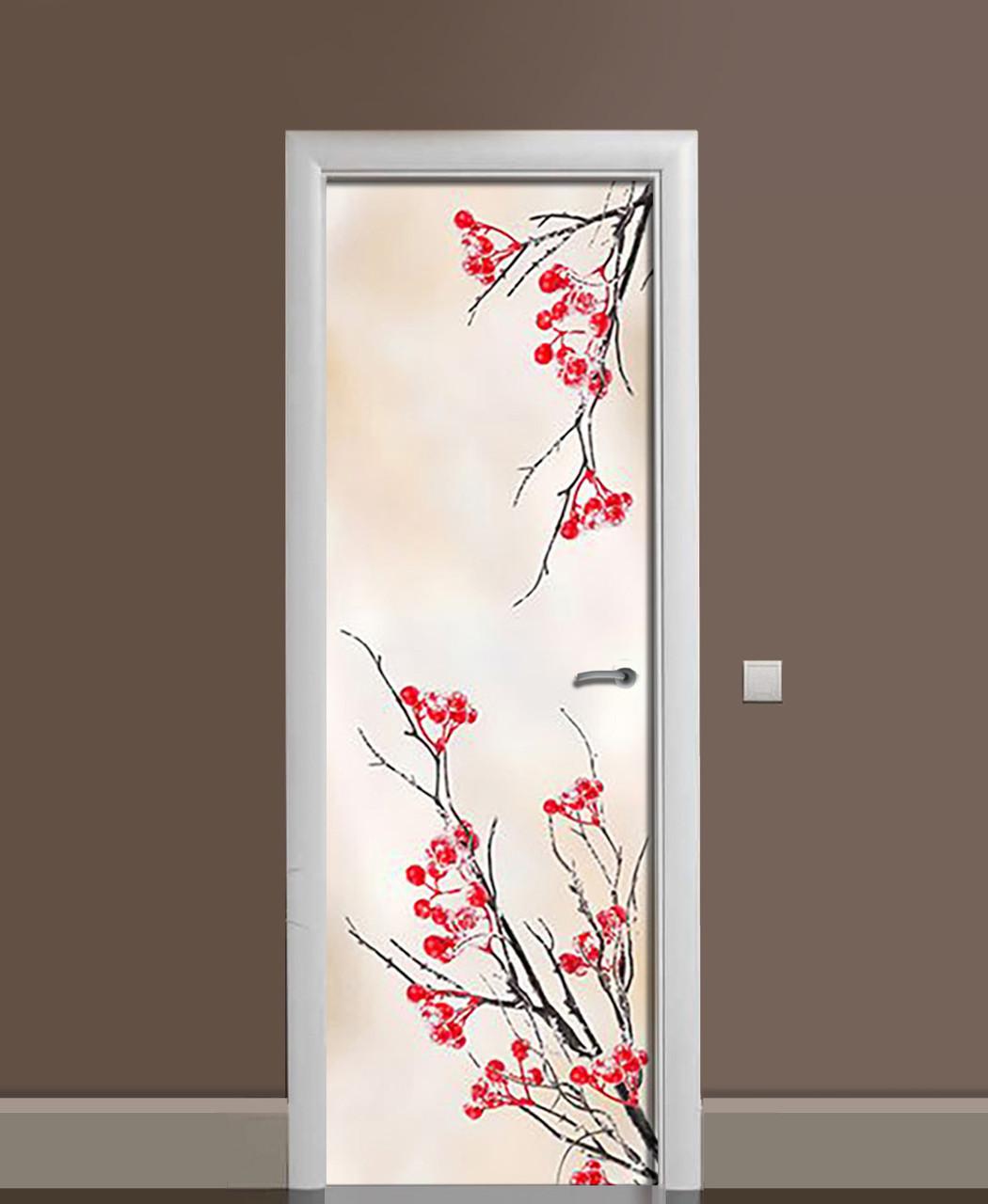 Декоративна наклейка на двері Калина в інеї Червоні ягоди ПВХ плівка з ламінуванням 65*200см Рослини Бежевий