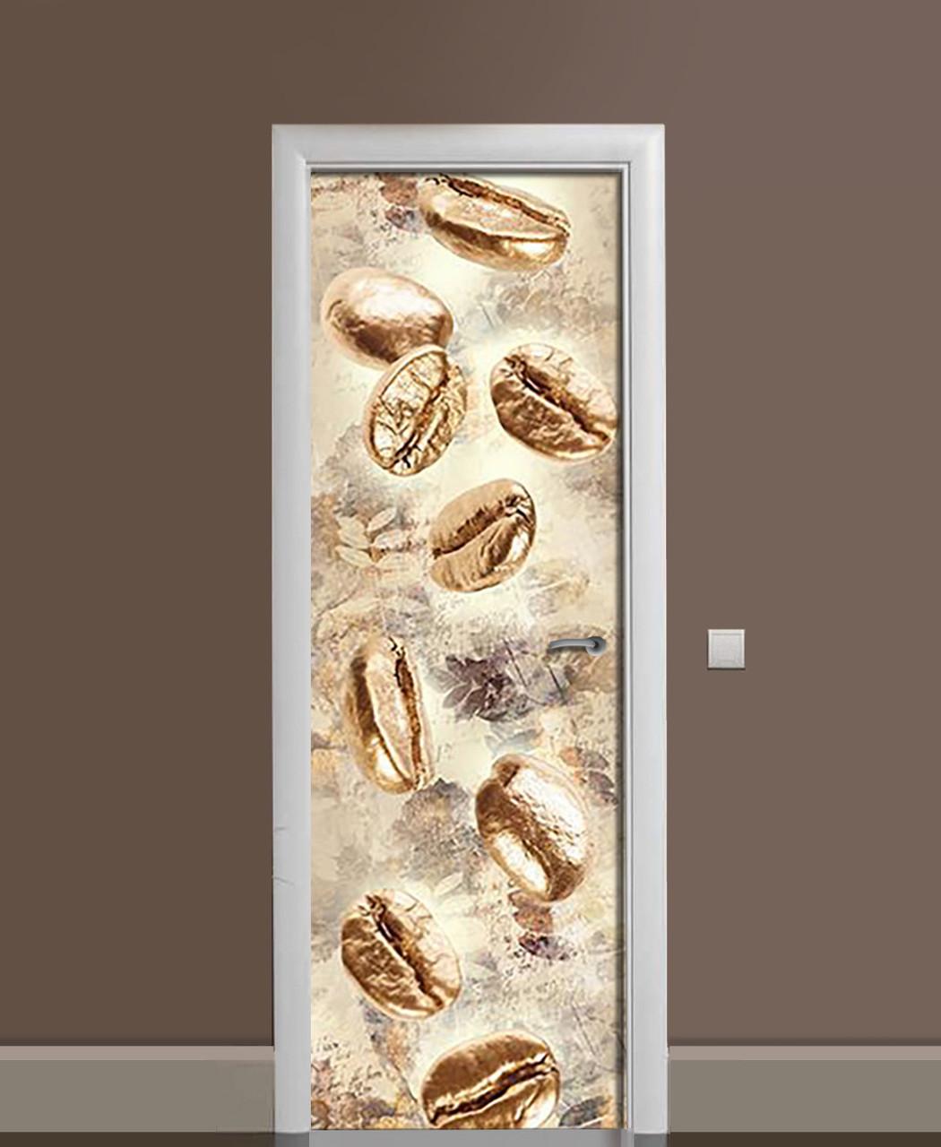 Декор двери Наклейка виниловая Золото Африки кофейные зерна кофе ПВХ пленка 65*200см кофе Еда Бежевый