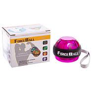 Power Ball тренажер для кистей рук без стартера Forse Ball (металл, пластик, d-7см), фото 3