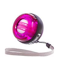 Power Ball тренажер для кистей рук без стартера Forse Ball (металл, пластик, d-7см), фото 7