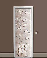 Декоративная наклейка на двери Гладкие камни россыпь ПВХ пленка с ламинацией 65*200см Текстуры Бежевый