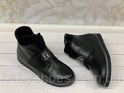 Кожаные деми ботинки для девочки LS Kids р.33,35 мод.П 772-1-11