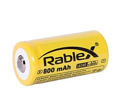 Аккумулятор Rablex 16340-800mAh